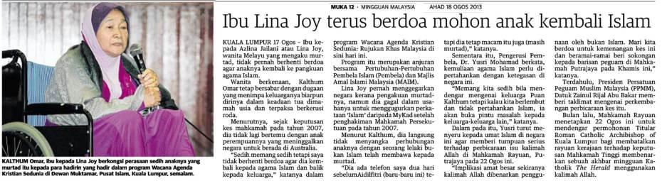 Lina Joy Lwn Majlis Agama Islam Wilayah Persekutuan Yang Lain Bagaimanakah Status Pengislaman Seseorang Ditentukan Suhaizadsan Com
